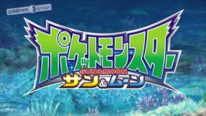 nuova_sigla_your_adventure_img01_sole_luna_serie_pokemontimes-it