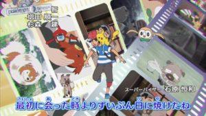 nuova_sigla_your_adventure_img03_sole_luna_serie_pokemontimes-it