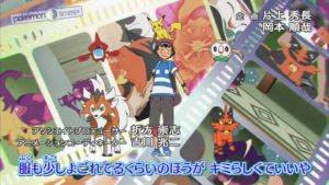 nuova_sigla_your_adventure_img04_sole_luna_serie_pokemontimes-it