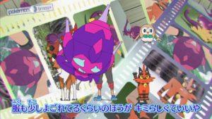 nuova_sigla_your_adventure_img05_sole_luna_serie_pokemontimes-it