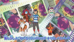 nuova_sigla_your_adventure_img06_sole_luna_serie_pokemontimes-it