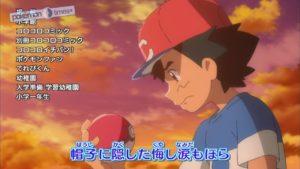 nuova_sigla_your_adventure_img08_sole_luna_serie_pokemontimes-it