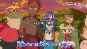nuova_sigla_your_adventure_img09_sole_luna_serie_pokemontimes-it
