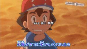nuova_sigla_your_adventure_img10_sole_luna_serie_pokemontimes-it