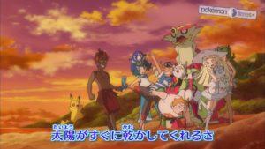 nuova_sigla_your_adventure_img11_sole_luna_serie_pokemontimes-it