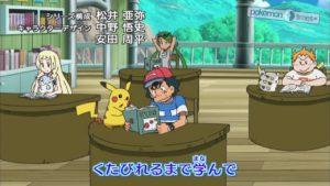 nuova_sigla_your_adventure_img12_sole_luna_serie_pokemontimes-it