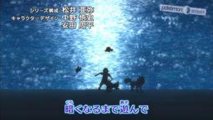 nuova_sigla_your_adventure_img14_sole_luna_serie_pokemontimes-it
