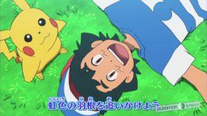 nuova_sigla_your_adventure_img15_sole_luna_serie_pokemontimes-it