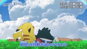 nuova_sigla_your_adventure_img16_sole_luna_serie_pokemontimes-it