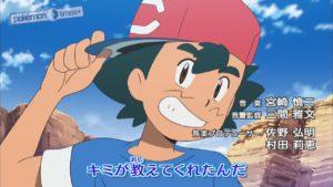 nuova_sigla_your_adventure_img18_sole_luna_serie_pokemontimes-it