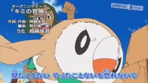 nuova_sigla_your_adventure_img20_sole_luna_serie_pokemontimes-it