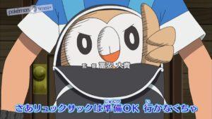 nuova_sigla_your_adventure_img26_sole_luna_serie_pokemontimes-it