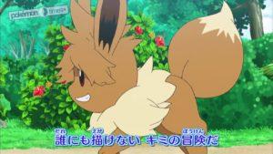 nuova_sigla_your_adventure_img29_sole_luna_serie_pokemontimes-it