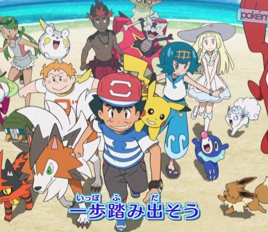 nuova_sigla_your_adventure_img30_sole_luna_serie_pokemontimes-it