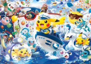 nuovi_prodotti_yokohama_img02_gadget_pokemontimes-it