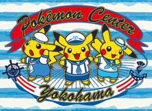 nuovi_prodotti_yokohama_img03_gadget_pokemontimes-it