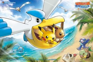 nuovi_prodotti_yokohama_img04_gadget_pokemontimes-it