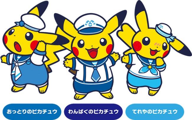 nuovi_prodotti_yokohama_img09_gadget_pokemontimes-it