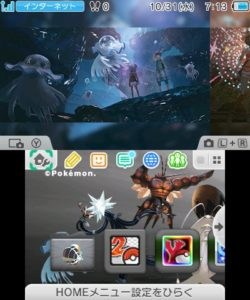 nuovo_tema_3ds_ultracreature_pokemontimes-it