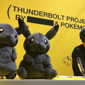 peluche_pikachu_berretto_fragment_go_pokemontimes-it