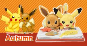 pikachu_eevee_center_autunno_peluche_pokemontimes-it