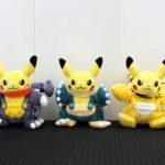 pikachu_kaiju_mania_img02_center_peluche_pokemontimes-it