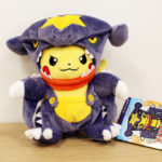 pikachu_kaiju_mania_img10_center_peluche_pokemontimes-it