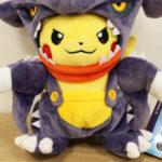 pikachu_kaiju_mania_img12_center_peluche_pokemontimes-it
