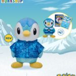 poster_build_a_bear_piplup_peluche_pokemontimes-it