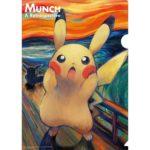 prodotti_urlo_munch_img25_gadget_pokemontimes-it
