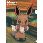 prodotti_urlo_munch_img26_gadget_pokemontimes-it