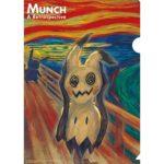 prodotti_urlo_munch_img28_gadget_pokemontimes-it