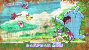 sigla_bamboccio_bamboccia_v2_img04_sole_luna_serie_pokemontimes-it