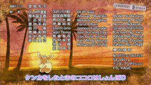 sigla_bamboccio_bamboccia_v2_img05_sole_luna_serie_pokemontimes-it