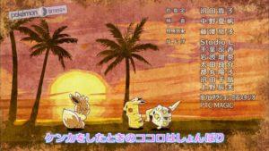 sigla_bamboccio_bamboccia_v2_img06_sole_luna_serie_pokemontimes-it