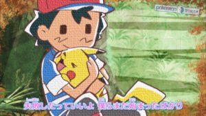 sigla_bamboccio_bamboccia_v2_img09_sole_luna_serie_pokemontimes-it