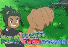 trailer_anteprime_episodi_eevee_hau_img01_serie_sole_luna_pokemontimes-it