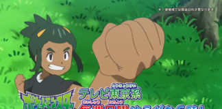 trailer_anteprime_episodi_eevee_hau_img01_serie_sole_luna_pokemontimes-it