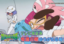 trailer_anteprime_episodi_eevee_hau_img02_serie_sole_luna_pokemontimes-it