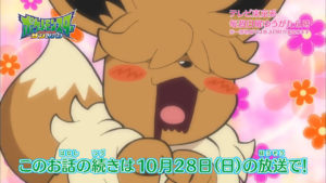 trailer_eevee_ep01_img03_serie_sole_luna_pokemontimes-it