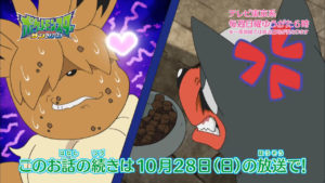 trailer_eevee_ep01_img05_serie_sole_luna_pokemontimes-it