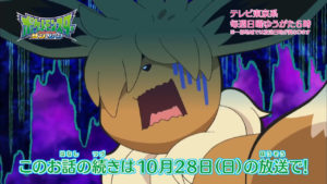 trailer_eevee_ep01_img07_serie_sole_luna_pokemontimes-it