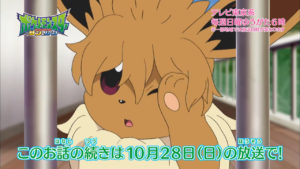 trailer_eevee_ep01_img08_serie_sole_luna_pokemontimes-it
