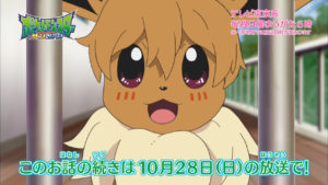 trailer_eevee_ep01_img10_serie_sole_luna_pokemontimes-it