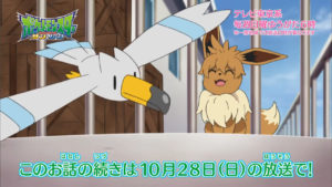 trailer_eevee_ep01_img12_serie_sole_luna_pokemontimes-it