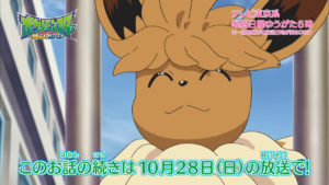 trailer_eevee_ep01_img14_serie_sole_luna_pokemontimes-it