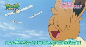 trailer_eevee_ep01_serie_sole_luna_pokemontimes-it