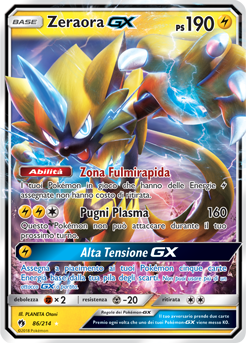 zeraora_sl8_tuoni_perduti_gcc_pokemontimes-it
