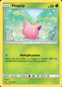Carte-Espansione-Tuoni-Perduti-11-GCC-PokemonTimes-it