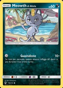 Carte-Espansione-Tuoni-Perduti-118-GCC-PokemonTimes-it